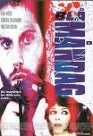 (2000) Blue Monday